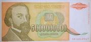 5 000 000 000 Dinar – avers