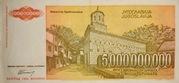 5 000 000 000 Dinar – revers