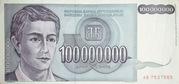 100 000 000 Dinar – avers