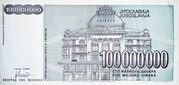 100 000 000 Dinar – revers