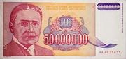 50 000 000 Dinar – avers
