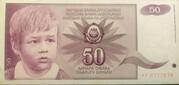 50 Dinara – avers