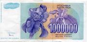 1000000 Dinara – revers