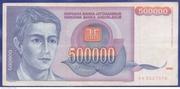 500,000 Dinara – avers
