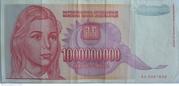 1,000,000,000 Dinara – avers