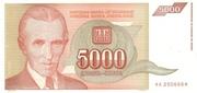 5,000 Dinara – avers