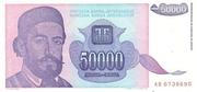 50,000 Dinara – avers