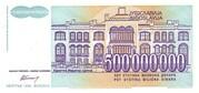 500,000,000 Dinara – revers