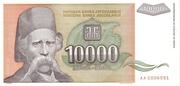 10,000 Dinar – avers