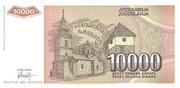 10,000 Dinar – revers