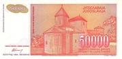 50,000 Dinara – revers