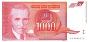 1,000 Dinara – avers