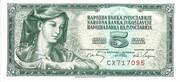 5 dinara – avers