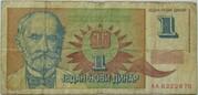 1 Novi Dinar – avers
