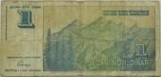 1 Novi Dinar – revers
