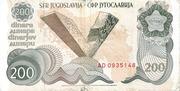 200 Dinara – revers