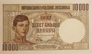 10000 dinars – avers
