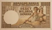 10000 dinars – revers