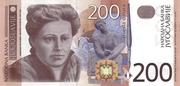200 Dinara – avers