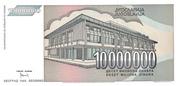 10,000,000 Dinara – revers