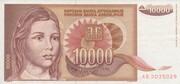 10, 000 Dinara – avers
