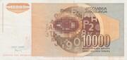 10, 000 Dinara – revers