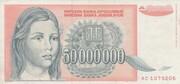 50,000,000 Dinara – avers