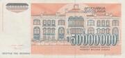 50,000,000 Dinara – revers