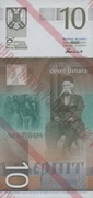 10 Dinara 2000 - Not issued – revers