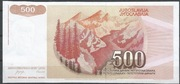 500 Dinara - Not issued – revers