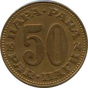 50 para – revers