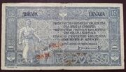 40 Kruna on 10 Dinars provisional issue 1919 – avers