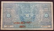 40 Kruna on 10 Dinars provisional issue 1919 – revers