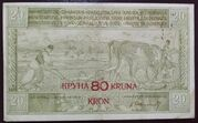 80 Kruna on 20 Dinars provisional issue 1919 – avers