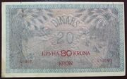 80 Kruna on 20 Dinars provisional issue 1919 – revers