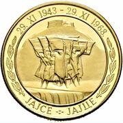 100 Dinars (25ème anniversaire de la République) – revers