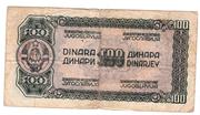 100 Dinarjev/Dinara 1944 – revers