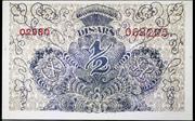 1/2 dinara – revers