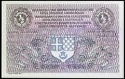 1/2 dinara – avers