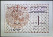 4 Krune (overstamped 1 Dinar) – avers