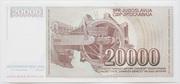 20 000 Dinar – revers