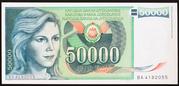 50000 dinars – avers