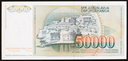 50000 dinars – revers