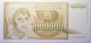 1 000 000 Dinar – avers