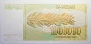 1 000 000 Dinar – revers