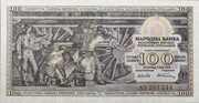 Yugoslavia 100 Dinara 1953 – avers