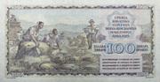 Yugoslavia 100 Dinara 1953 – revers
