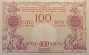 400 Kruna (overstamped 100 Dinara) 1919 – avers