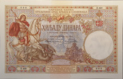 1000 dinara 1920 with rosette – avers