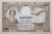 1000 Dinara – avers